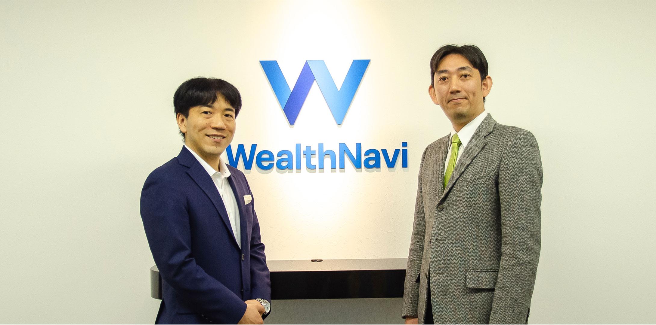 【対談】「いま日本に必要な金融サービス」 – 後編